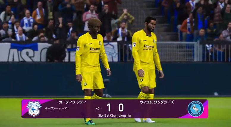 カーディフ戦1-0