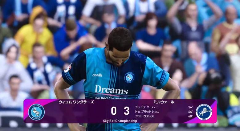 ミルウォール戦0-3