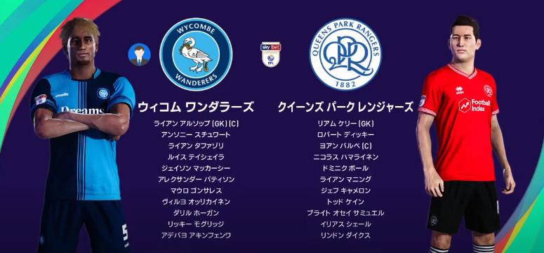 QPR戦スタメン